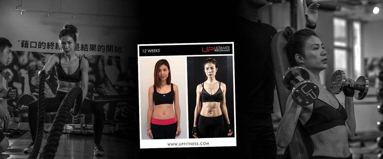 Agnes 12 week transformation