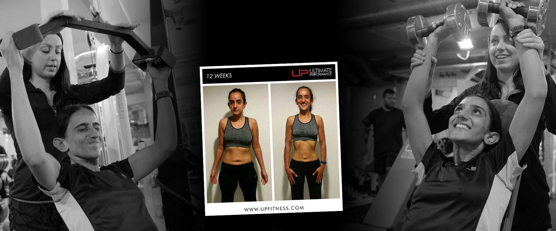 Sandi - 12 week transformation